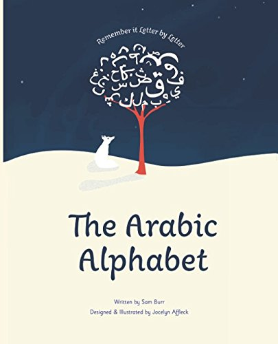 The Arabic Alphabet: Learn it Letter by Letter