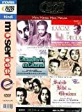 Kaagaz Ke Phool/Chaudhvin Ka Chand/Sahib...