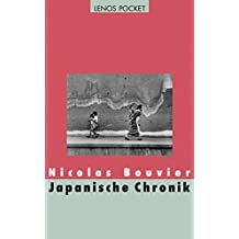 Japanische Chronik (LP)