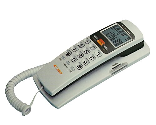 Landline Caller ID Phone Telephone Corded Phone for Office and Home Purpose Bfone Orientel KX-T555CID