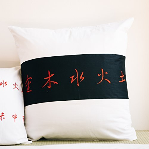 Orient Sense 3pcs Black and White Shanghai Style Full/Queen Duvet Cover Set, Embroidered Oriental Style Bedding, 100% Cotton Sateen -