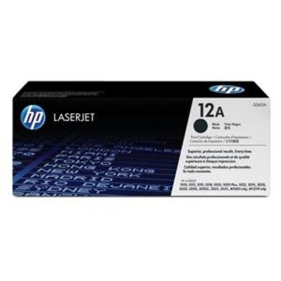 HP 12A 2er-Pack schwarz original LaserJet Tonerkartuschen