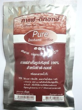 Pure Instant Coffee for Detox (Pure Enema Cleansing) 100g. X 2 Bags by Coffee Detox