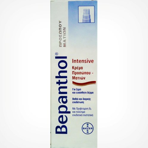 bepanthol-intensive-face-eye-cream-for-dry-sensitive-50ml