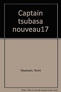 Captain Tsubasa - Olive et Tom Edition simple Tome 17