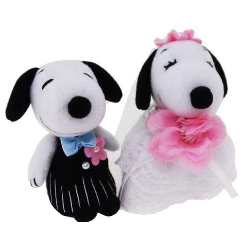 t] Hochzeit Mini Pet/New Peanuts [Western] ()