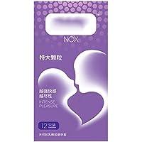 Extra große Partikel Kondom Adult Sex Supplies sicher (12pcs) preisvergleich bei billige-tabletten.eu