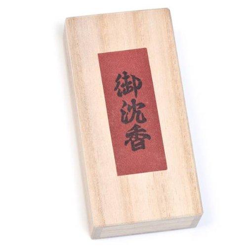 Häuser Japan Menschen In Und (Premium Agarwood Japanische Räucherstäbchen Von Kousaido- 40 Sticks)