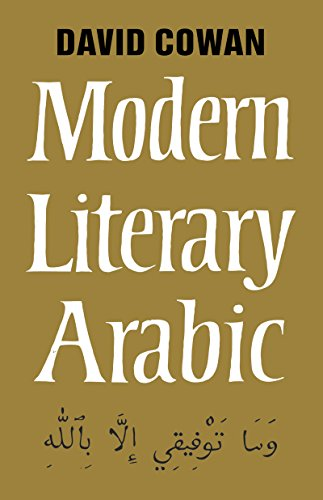 An introduction to modern literary arabic ebook david cowan amazon an introduction to modern literary arabic by cowan david fandeluxe Images