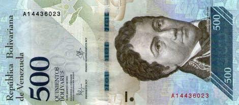 Venezuela 500 Bolivar Note