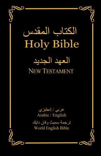Al-Kitab Al-Muqaddas; Holy Bible (Arabic-English Bilingual Edition). Al-'Ahad Al-Jadeed; New Testament