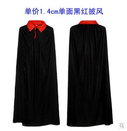 Halloween Kleid bis DP Erwachsene/Kinder Hexen Cape Mana Umhang Vampir Cape schwarz Cape (einseitig 1,4m) (Kinder Für Vampir-capes)