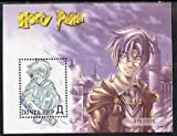 Dnister Moldavian Republic (NMP) 2001 Harry Potter #2 perf m/s (limited numbered edition of 400) u/m PERSONALITIES ENTERTAINMENTS FILMS CINEMA FANTASY JANDRSTAMPS