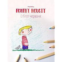 Egbert rougit/Егберт червоніє: Un livre d'images pour les enfants (Edition bilingue français-ukrainien) (French Edition)