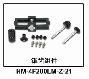 JMT Walkera 4F200LM HM-4F200LM-Z-21 pièces de rechange cône gear