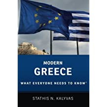 Modern Greece: What Everyone Needs to Know® (What Everyone Needs to Know (Paperback))