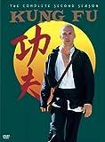 Kung Fu [Reino Unido] [DVD]