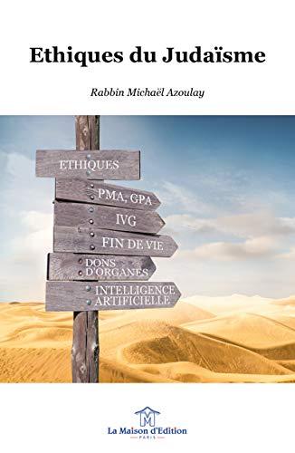 Ethiques du judaïsme: Modes de reproduction, fin de vie, dons d'organes, intelligence artificielle par  Michaël Azoulay