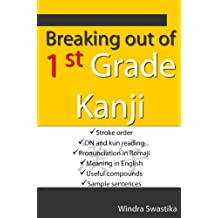 How to Study Kanji – The Overall Approach