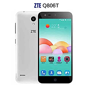 ZTE Q806T DUAL SIM WITH 5 INCH FULL HD DISPLAY, 1GB RAM & 8GB ROM WITH 4G LTE CONNECTIVITY