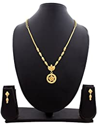 Shreeji Imitation Brass Gold Plated Vintage Brass Gold Beads Chain Necklace Matar Mala JWELLARY Sets For Women...