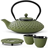 Bredemeijer Teekanne asiatisch Gusseisen Set grün 0,8 Liter mit Tee-Filter-Sieb mit Stövchen und Teebecher (2 Tassen) grün - Serie Xilin