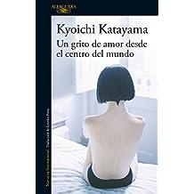 Un Grito de Amor Desde El Centro del Mundo / Socrates in Love (LITERATURAS, Band 717035)