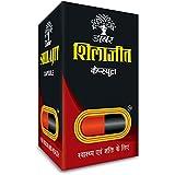 Dabur Shilajit - 100 caps - for vigour & health