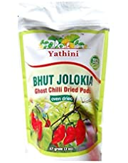 Yathini Bhut Jolokia Whole Chilli Pods 57gram/2oz (50+ Pieces in Count) Oven Dried World's Hottest Chili Pepper from Assam Ghost Chili Manipur King Chilli
