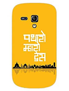 Padharo Maare Des - India - Hard Back Case Cover for Samsung S3 Mini - Superior Matte Finish - HD Printed Cases and Covers