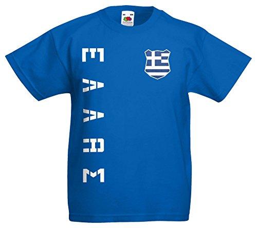 Griechenland Hellas Kinder EM 2016 T-Shirt Trikot Name Nummer (Royalblau, 152) - Kinder T-shirts Griechenland