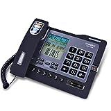 ZYFA Telefon Festes Telefon, Freisprecheinrichtung, verdrahtete Anrufer-ID, Telefon für Privatanwender (Farbe : C)