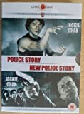 Police Story (1985)/New Police Story (2004) (Special Collector's Box Set)