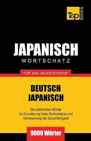 Japanischer Wortschatz für das Selbststudium - 9000
