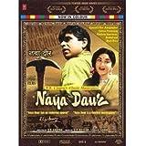 Platinum Series - Naya Daur