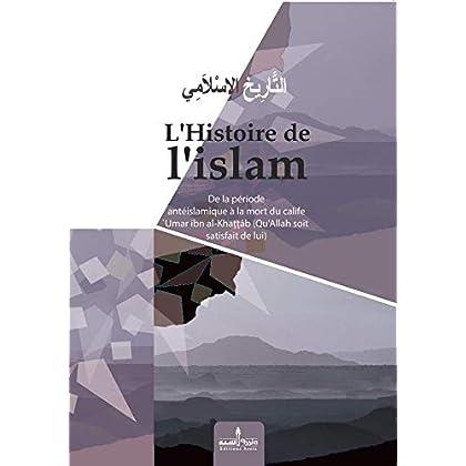 L'histoire de  l'islam (1): De la période antéislamique, à la mort du calife `Umar ibn al-Khaţţâb