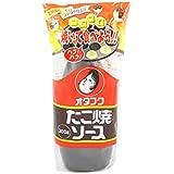 Otafuku Salsa Para Takoyaki - 3 Recipientes de 300 ml - Total: 900 ml