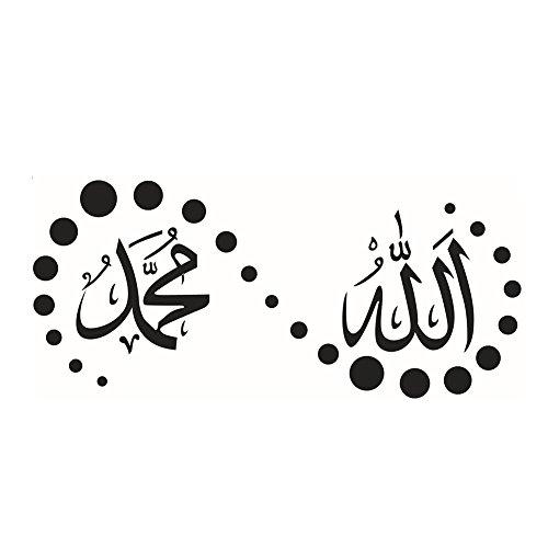 Muslim Arabisch Inspiration Removable Wandaufkleber Wohnzimmer Schlafzimmer Dekoration-Vinyl Abziehbild ()