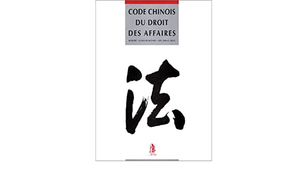 Amazon code chinois des affaires tome 1 r guillaumond zhao amazon code chinois des affaires tome 1 r guillaumond zhao hua xie livres thecheapjerseys Choice Image