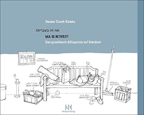 MA SE BE'IVRIT: Eine gezeichnete Alltagsreise auf Hebräisch