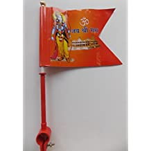 Bike flag with Rod Complete (Jai Sri Ram)