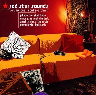 heineken-red-star-sounds-vol1-by-va-2001-10-11