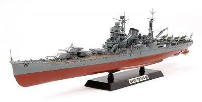 Tamiya - 78024 - Maquette - Bateau - Croiseur Lourd Tone