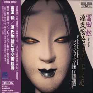 Kenji Monogatari Symphony