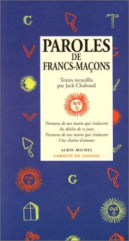 """<a href=""""/node/3737"""">Paroles de Francs-maçons</a>"""