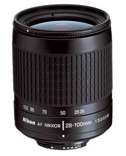 Best Nikon F65 with 28-100 & 70-300 Lenses Discount