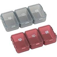 Pill Box-Morgen Mittag Abend Mini tragbare abnehmbare einzelne kleine Pille Box tägliche Pille Dispensing 3 Grid... preisvergleich bei billige-tabletten.eu