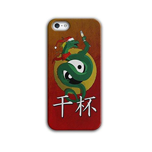 Chinesisch Yin Yang Neu Jahr Feier Zeit iPhone 5 / 5S Hülle | (Kostüm Jahres Engagement Fünf)