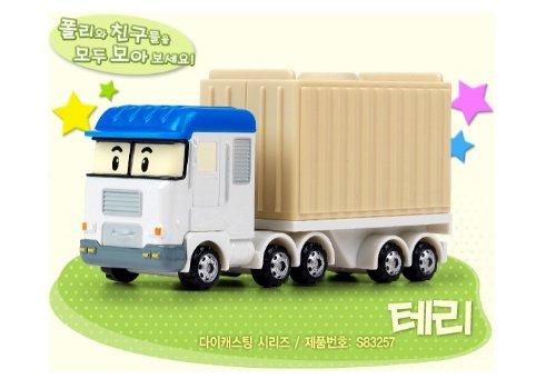 Robocar Poli Toy - Terry (Diecasting/Non-Transformer)