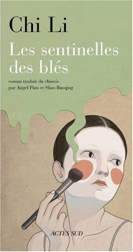 """<a href=""""/node/14574"""">Les sentinelles des blés</a>"""